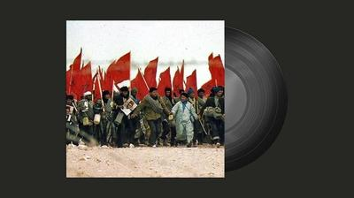 chanson al massira al khadra