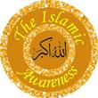 The Islamic Awareness